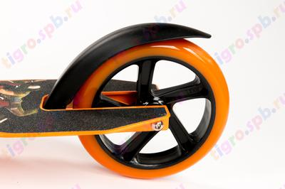 Самокат Sun Color X-MAN Scooter оранжевый